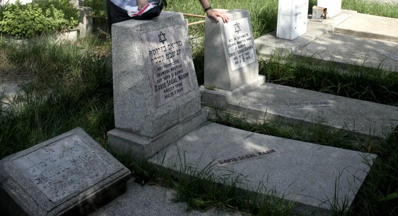 Braila Cemetery