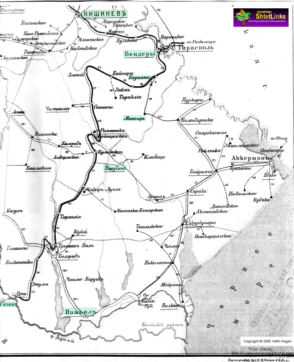 an overview of the history and settlement of jews in russia The history of latgale:  historic overview of the development of the jewish settlement in russia until the 18th  riga jews after wwii overview of the jewish.