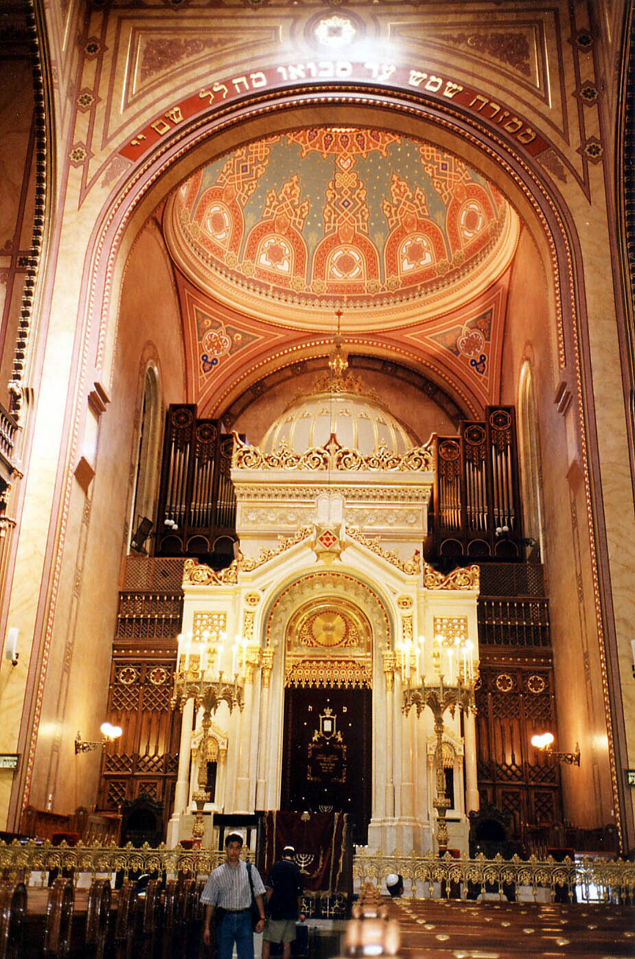 Photographs of Kisvarda Hungary Synagogue Jewish Relics ...