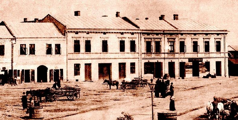 Photos Of Mielec Jewish Family Homes Including Blattberg