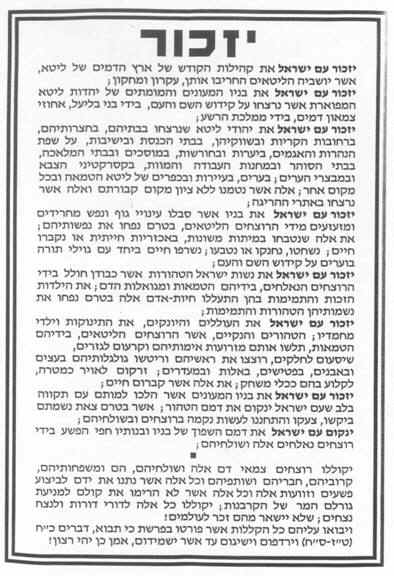 mazeikiai guys The memorial website to the destroyed shtetl of: above: official stamp used by the jewish authorities (va'ad hakehila or community council.
