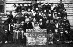 Tarbut School of Peski 1935