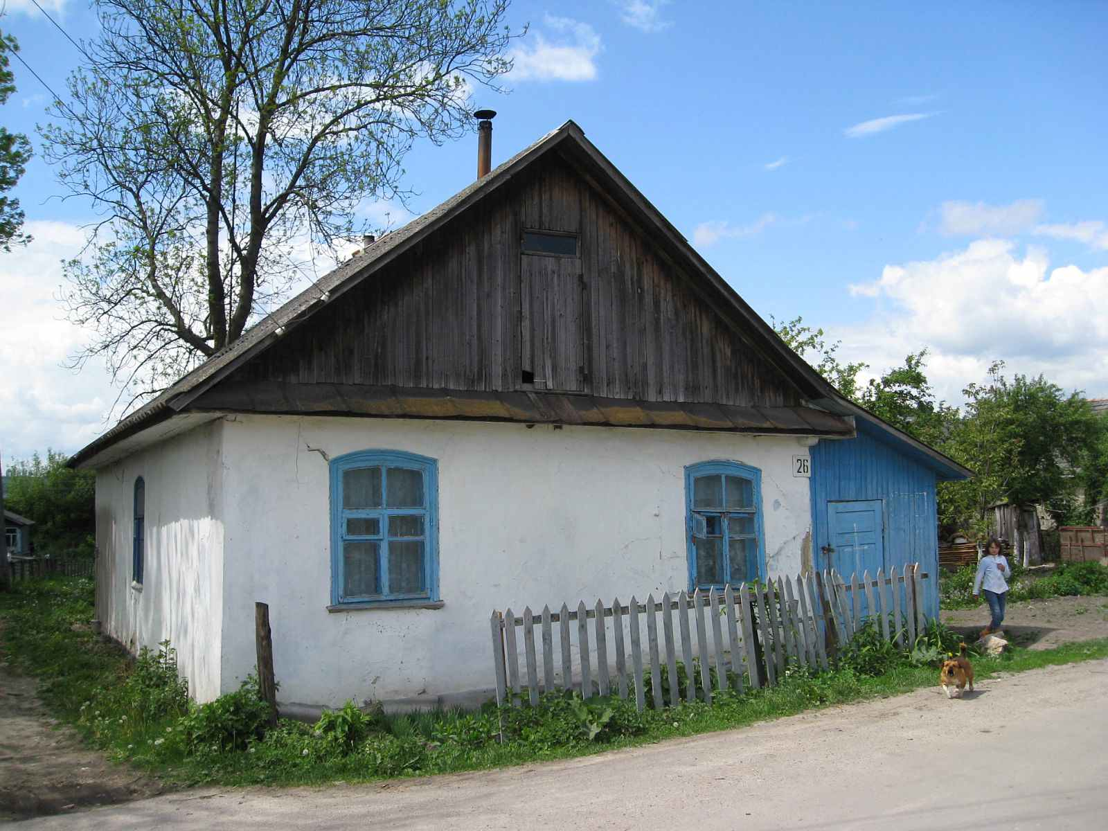 Ukrainian House Shops