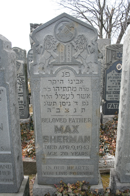 mount sherman jewish personals Jewish cemeteries in nyc sherman specializes in jewish cemetery monuments and we understand one of new york's oldest jewish cemeteries, dating back over.