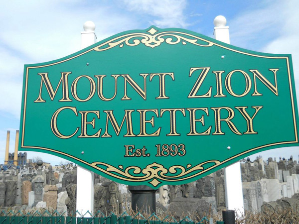 mount zion jewish single men Encyclopedia of jewish and israeli history 1:7 all the men of thy confederacy have brought thee even 1:17 but upon mount zion shall be.