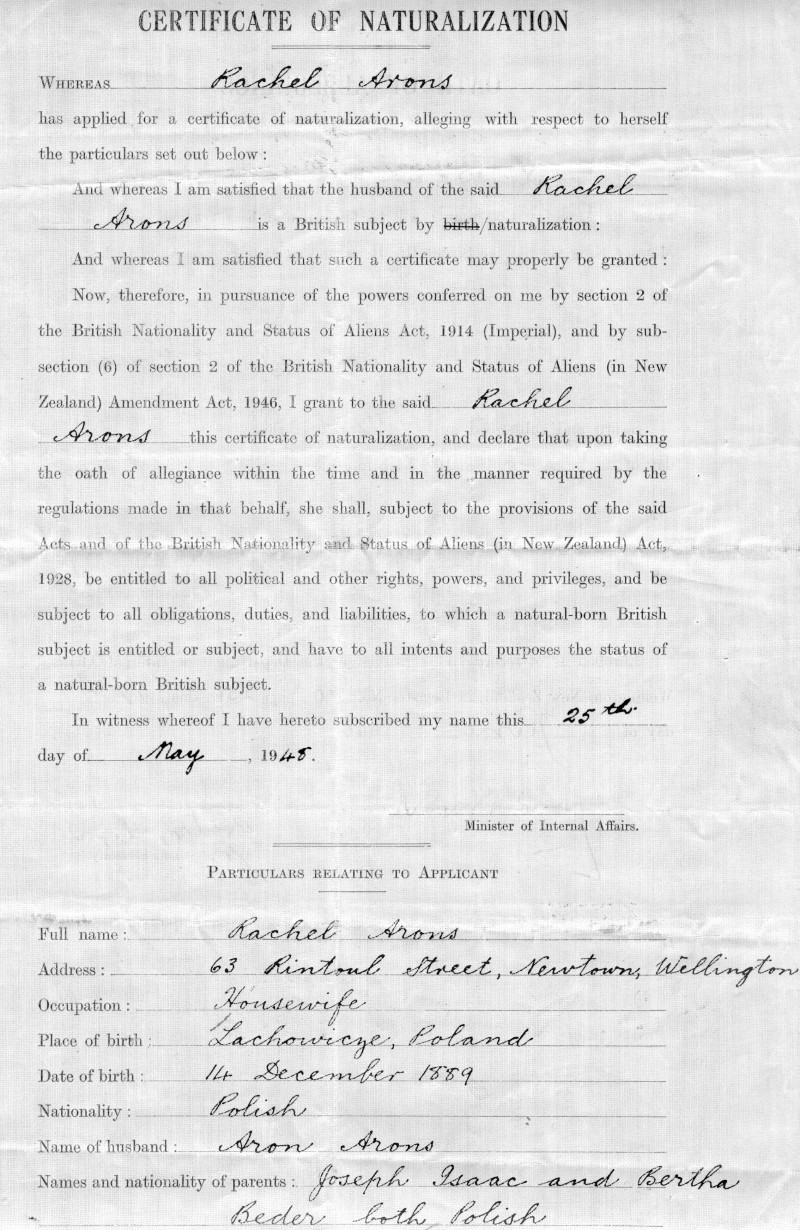Records of nations of landing with information about lyakhovichi new zealand naturalization records aiddatafo Gallery