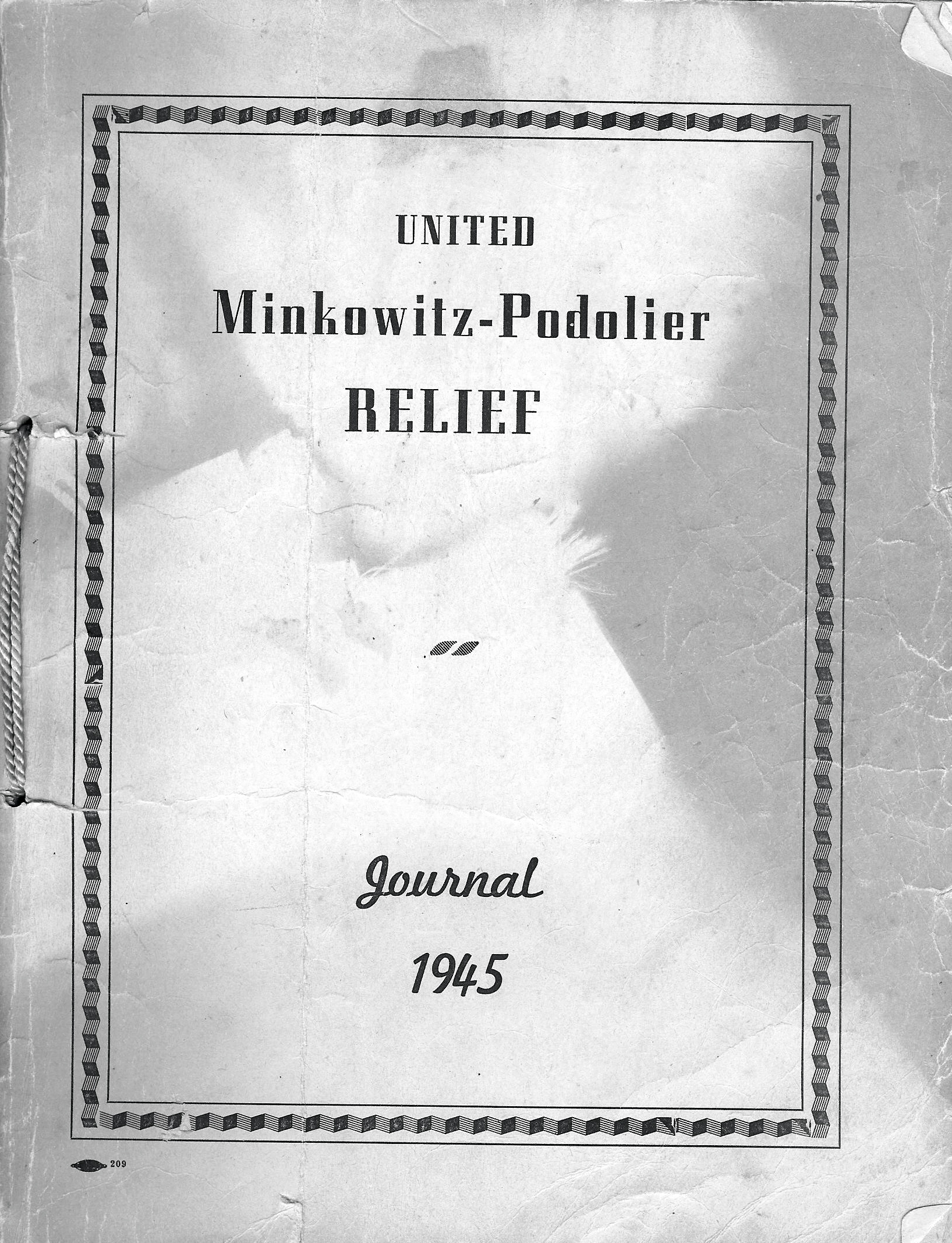 Minkowitz Journal