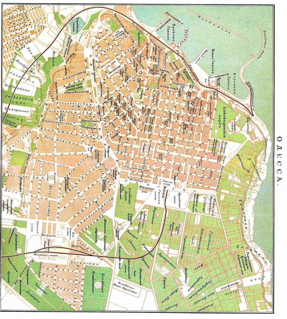 Jewishgen Odessa KehilaLink  Maps gallery