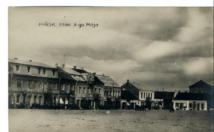 Sanatoriu