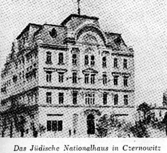 Nationalhaus