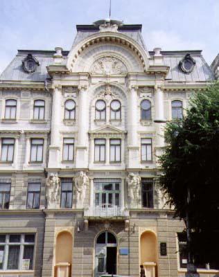 Nationalhaus1998