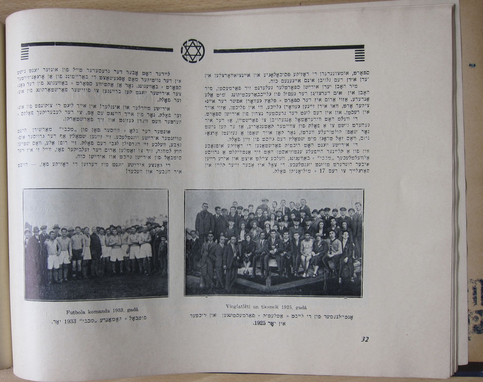 Maccabi ~Page 32 No 48