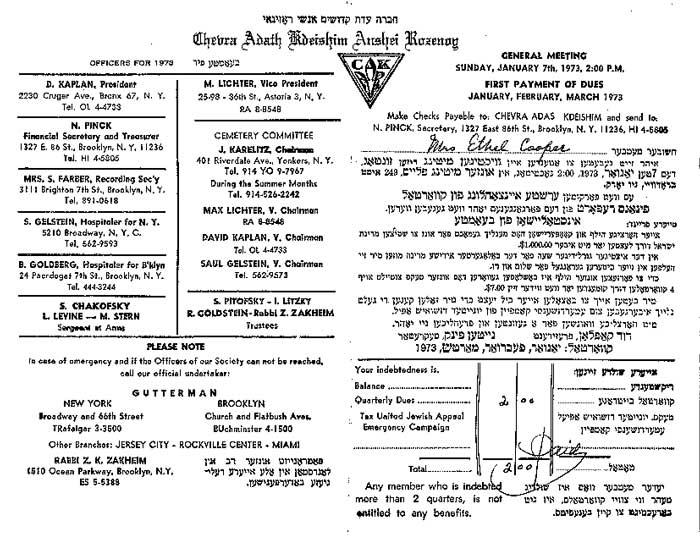 Il deserto dei tartari libro il regno dei lupi e la regina dei draghi pdf il regno dei lupi martin pdf