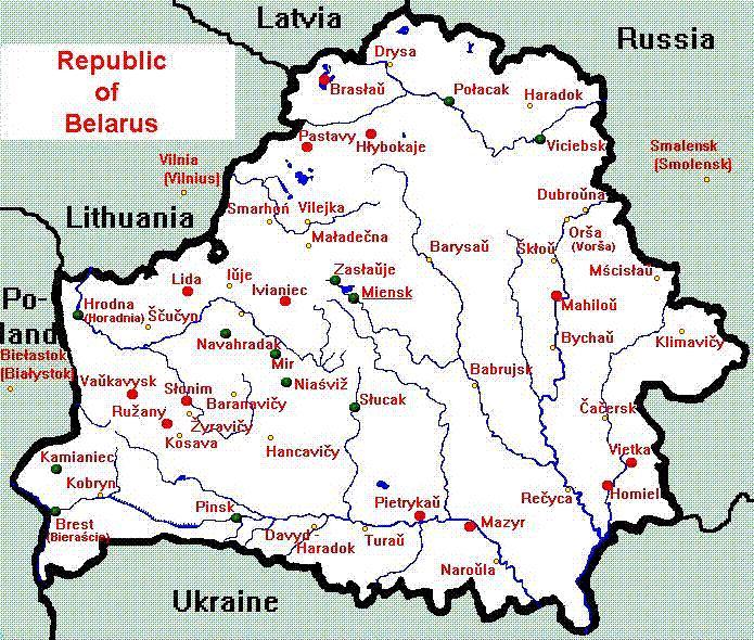 Sarava Belarus Kehilalinks Page