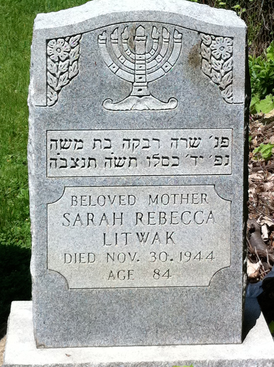 Rebecca R Stone
