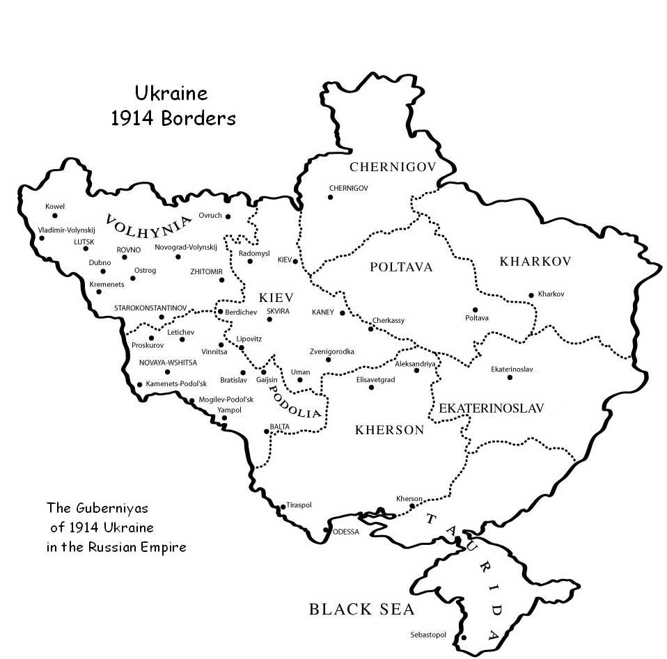 Verbovets Is A Small Town Located In Southern Ukraine 1941 Plymouth Wiring Diagram